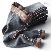 TS K1761 New warm autumn and winter women girls Pants plus size velvet leggings ladies velvet thick Leggings