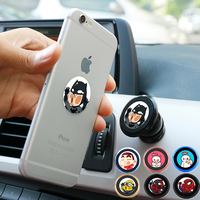 Cute Universal Magnet Car Holder 360 Degree Magnetic Mobile Phone Holder Dashboard Mount Automobile Smartphone Navigation