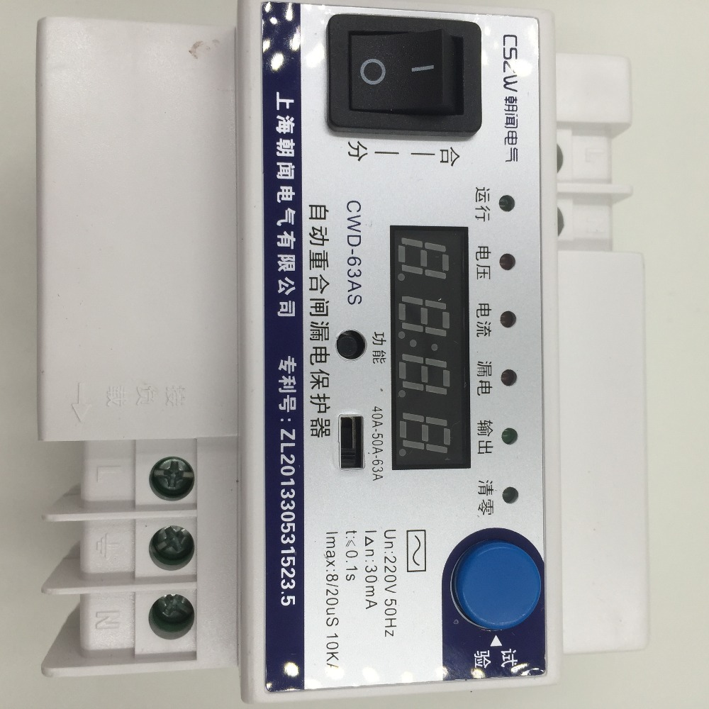 Automatic coincidence gate leakage protector intelligent circuit breaker leakage current switch power supply protector dz47le 3p n 40a 30ma 230 400v small leakage circuit breaker dz47le 40a household leakage protector switch