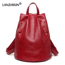 Lanzhixin Женские Кожаные Рюкзаки Мода Повседневная Высокое качество школьные сумки для подростков консервативный стиль сумки рюкзаки Mochila 1516