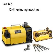 MR 13A Drill Bit Sharpener Drill Grinder Grinding Machine Portable Carbide Tools 220v/110v
