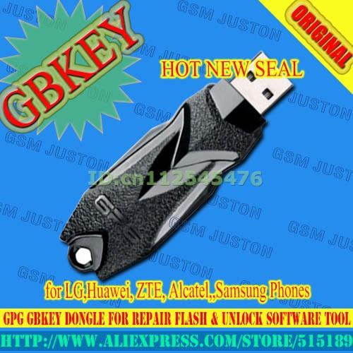 GBKEY-gsmjuston