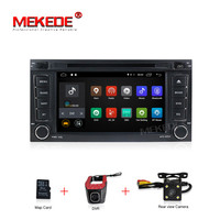 Wholesales 7 Inch Android 7 1 1 Car DVD Player For VW Volkswagen Touareg With Canbus