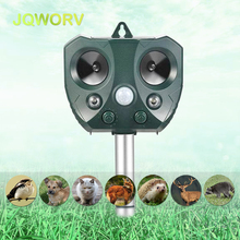 Outdoor Solar Ultrasonic Pest repeller Rodent control 5-gear frequency For garden Drive away Bird/Mice/Dog/fox Animal Repeller horn bird repeller waterproof environmentally friendly bird repeller ultrasonic animal control without battery