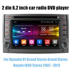 Android 6.0 Car DVD ...