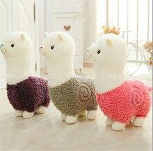 Lovely Small Llama Alpaca Plush Stuffed Doll Toy Birthday Gift 28cm
