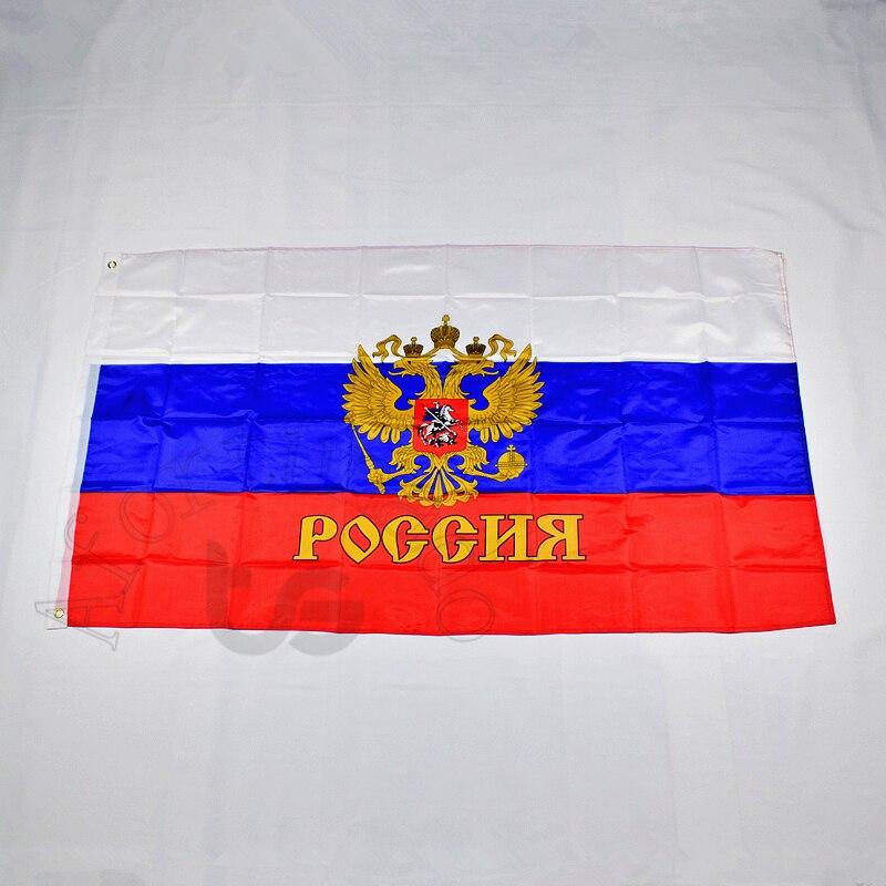 Russland 90*150 Cm Adler Typ Russland Flagge Banner Freies Verschiffen 3x5 Fuß Hängenden Nationalen Flagge Für Erfüllen Hängen Senility VerzöGern Party Parade