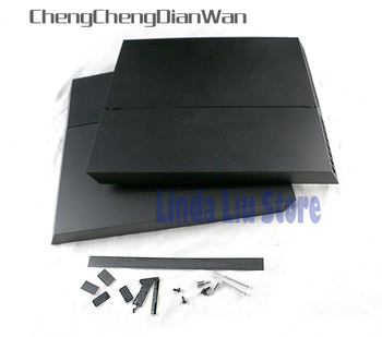 ChengChengDianWan 3pcs Black full housing case shell case with screws for ps4 1200 console housing case