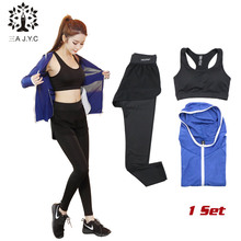 2016 New Hot 3PCS Yoga Suits Quick Dry Top&Pants Sets Women's Running Fitness Sports Tights Jumpsuit Bodysuit With Sport Bra