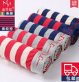 Male panties boxers panties fashion  cotton breathable U convex boxer  all corners of cotton trousers head male gift box
