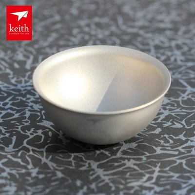 Keith Ti3935 Double Wall Tea Cup Gongfu Teabowl Outdoor Camping Picnic Tea Cup simelo natural element series jazz tea cup