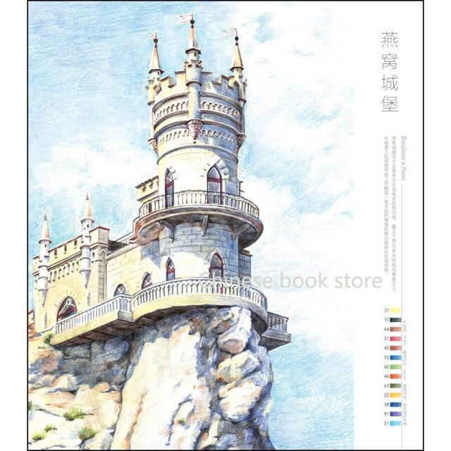 Tienda Online Booculchaha edificio pintura tutorial Libro Chino ...
