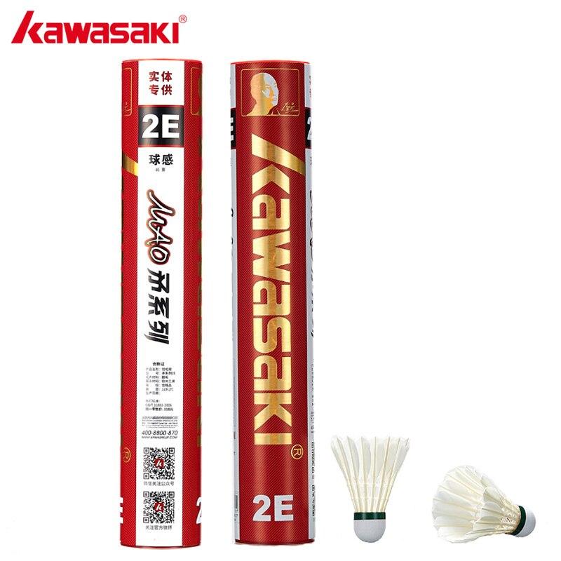 12Pcs Kawasaki Brand Team Mao 2E White Goose Feather Badminton Shuttlecock Alll Cork A+ Badminton Ball Sports Accessories