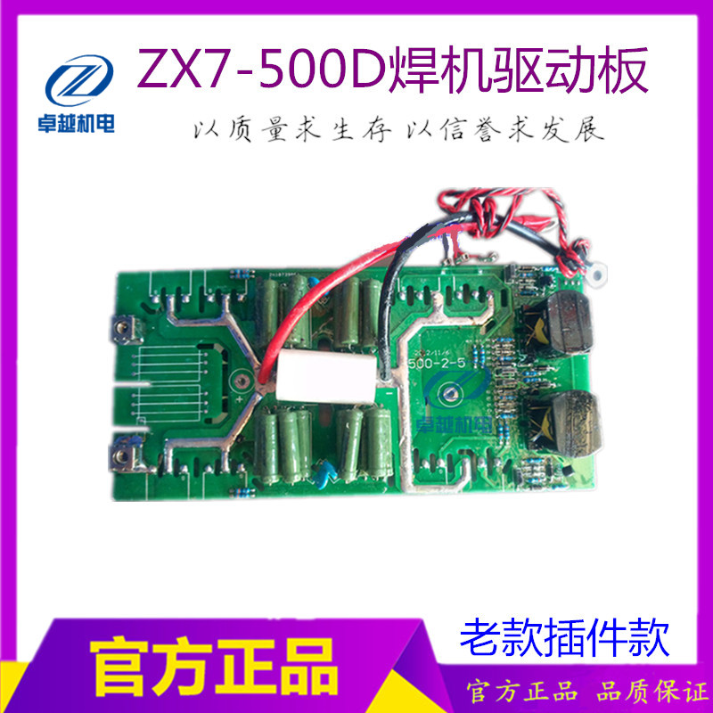 ZX7-500D Drive Board Eitel 500 Inverter Board IGBT Power Board 8 IGBT inverter drive board f34m2gi1 original and new page 8