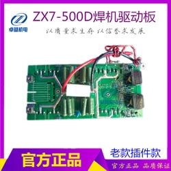 ZX7 500D napęd zarząd Eitel 500 płyta falownika IGBT listwa zasilająca 8 IGBT|Części i akcesoria do instrumentów|Narzędzia -