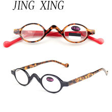 a5836a6d42 JING XING Folding Glasses Frame Rotate Reading Glasses Oculos Old Man  Mirror Diopter Reading of the old man