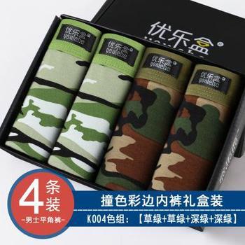 Camouflage printed Boxer Shorts male panties Breathable Comfortable Letter Underwear For Men Cheap Boxer Shorts 4pcs/lot 13
