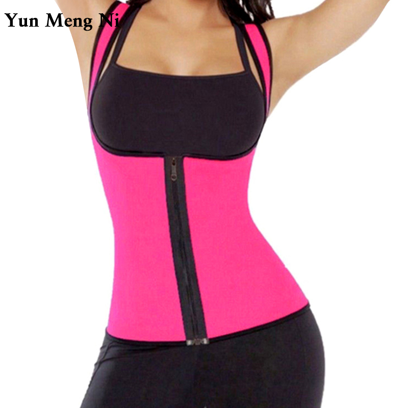 Hot Neoprene Body Shaper Slimming Waist Trainer Cincher Vest Women New Sexy 2017