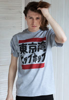 Tokyo Bay T Shirt Men Japanese Tokyo Bay Short Sleeve Casual Printed Tee US Plus Size