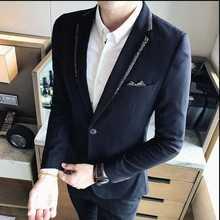 Новая мода,, бренд, осенне-зимние мужские повседневные Высококачественные Легкие Пиджаки, мужские тонкие корейские стильные блейзеры