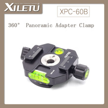 XILETU XPC-60B Aluminum Alloy Adapter Clamping Clamp&Quick Release Plate Interface Screw 1/4-3/8 With 3 horizontal beads