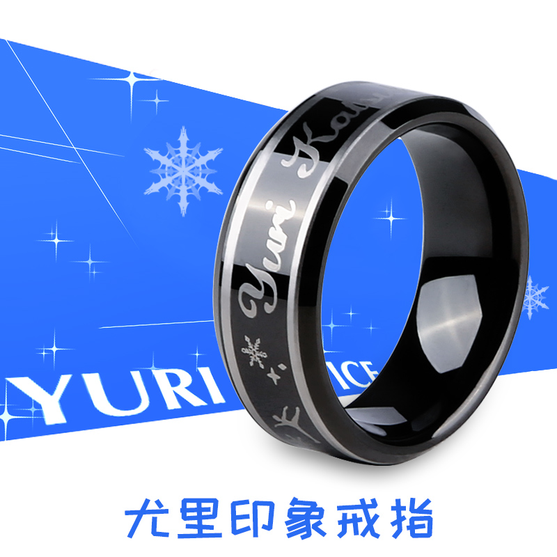 Yaoi Anime YURI ON ICE SILVER RING S925 Sterling Silver Rings Yuri Katsuki Costume Gift BL