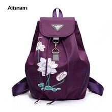 Цветочные луи нейлоновый bagpack школьные сумки большой ноутбук рюкзаки для подростков девочек mochila feminina эсколар kanken рюкзак классический