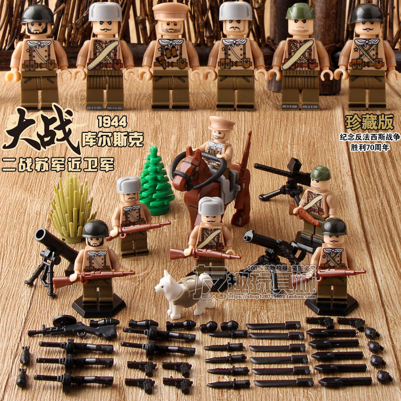 The Battle Of Kursk Russian National Army Military WW2 Kursk Campaign Soviet Building Blocks Bricks Toys Compatible With Lego building soviet citizens with american tools