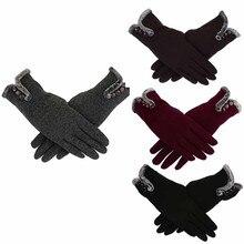 1 пара, женские перчатки на полный палец, перчатки с сенсорным экраном, кашемировые, сохраняющие тепло, для вождения, ветрозащитные варежки S10 SE14