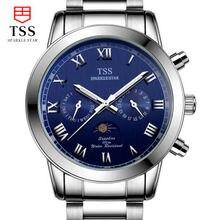 TSS автоматические кварцевые часы мужчины часы Из Нержавеющей Стали водонепроницаемый Календарь мужская синий смотреть