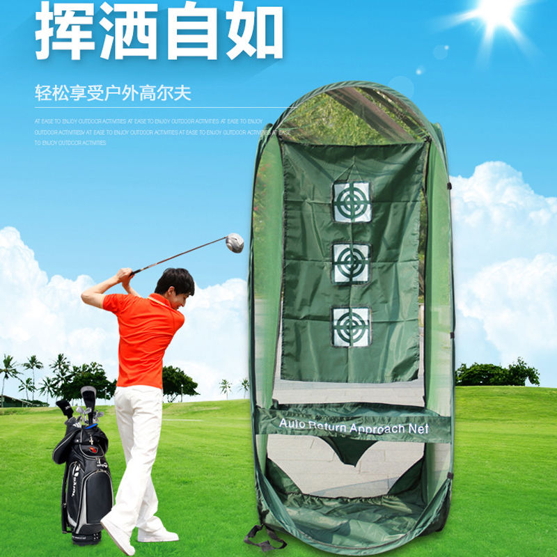 2016 new golf clubs swing trainning