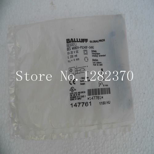 [SA] New original special sales BALLUFF sensor BES M08EH-PSC40F-S49G spot 4pcs new for ball uff bes m18mg noc80b s04g