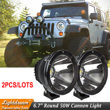 2pcs Lightdream 50W single cob led cannon light 4500Lm 6.7 inch 50w offroad lights used for 4wd 4x4 suv atv truck wrangler