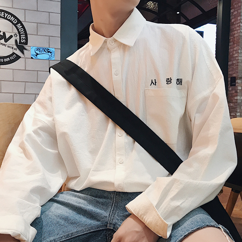 Casual Cotton Solid Color Embroidered Letter Lapel Long Sleeve Men Shirt 2019 Summer Korea Style Youth Loose Camisa Homme M-2XL