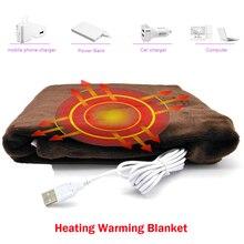 Высокое качество Удобный Электрический USB Подогрев шарф-одеяло из углеродного волокна отопление электрическое одеяло моющийся