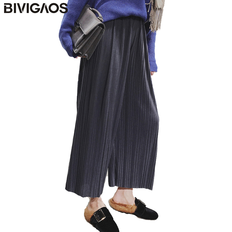 BIVIGAOS 2017 Spring Pleated Loose Pants Thin Chiffon Wide Leg Pants High Waist Casual C ...