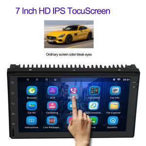 7 inch Capacitive Android Car GPS navigator Four Core Vehicle Navigation MP5 Player RDS WIFI  AV-IN Navigation free map