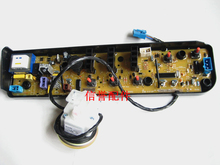 Free shipping 100% tested for Midea washing machine board mb60-3006g 55-3006g mb60-3006g dc motherboard on sale