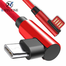 USBC TypeC 2.4A Fast Charging Usb C Cable USB Type 90 Degree L Type-c 3.1 Data Cord Charger Usb-c for Samsung Xiaomi Huawei