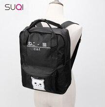 Suqi Японский кот рюкзак для Для женщин студентка Harajuku милые школьные сумки Для женщин рюкзак Mochila Escolar женский рюкзак