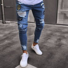 hole embroidered jeans Slim men trousers NEW 2018 mens Casual Thin Summer Denim Pants Classic Cowboys Young Man black blue cheap Hip Hop WP001 Full Length Pencil Pants Embroidery Coated Midweight Regular Solid Dark Zipper Fly