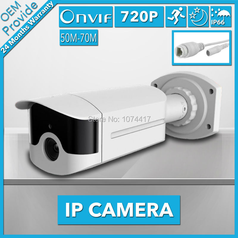 FL-W-IP4100LH-E  IP Camera Privately-owned mold 720P HD 70M IR Distance Waterproof 1.0MP CCTV Camera With  ONVIF P2P Online josette