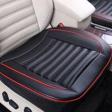 Автомобильное сиденье премиум-класса кожаное автомобильное сиденье с гречихи культивирование сезоны чехол для сиденья водителя для всех с...