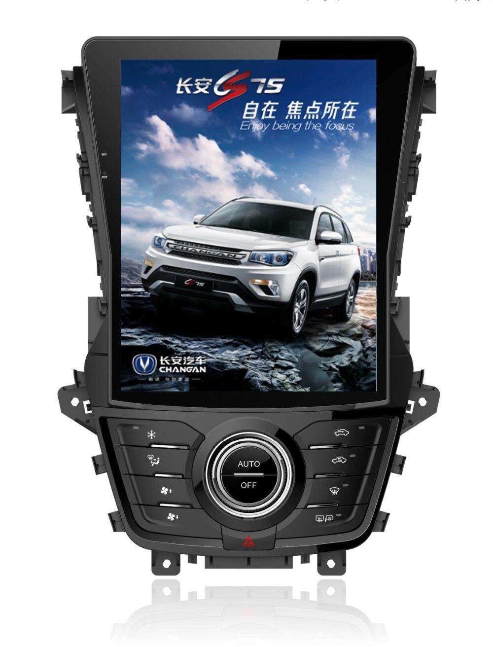 "Otojeta Vertical 10"" Quad Core Android 6.0 2gb ram Car DVD player For changan CS75 2014-2016 gps navi Multimedia stereo headunit"