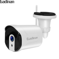 GADINAN H.265+ 5MP 2592*1944 WiFi Wireless Wired 2.4G Built in SD Card Slot Night Vision Outdoor Bullet IP Camera iCSee APP