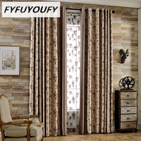 1PC Cloth curtain Classic Traditional Chinese Style elegance High grade Printed curtains Fabric for Window Curtains Blinds