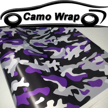Black Purple Grey Camouflage Vinyl Film PVC Car Wrap Film With Air Bubble Free Vehicle Motorbike Truck Adhesive Sticker Wrapping