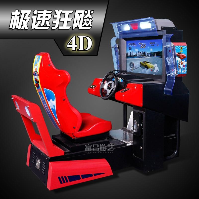 4d machine