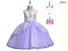 Unicorn Party Dress Carnival Costume Kids Dresses For Girls Anna Elsa Cinderella Dress Children Elegant Girls Princess Dress цена 2017