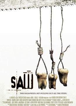 《电锯惊魂3》2006年美国,加拿大悬疑,惊悚,恐怖电影在线观看